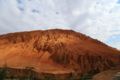 火焰山2(Flaming Mountains)