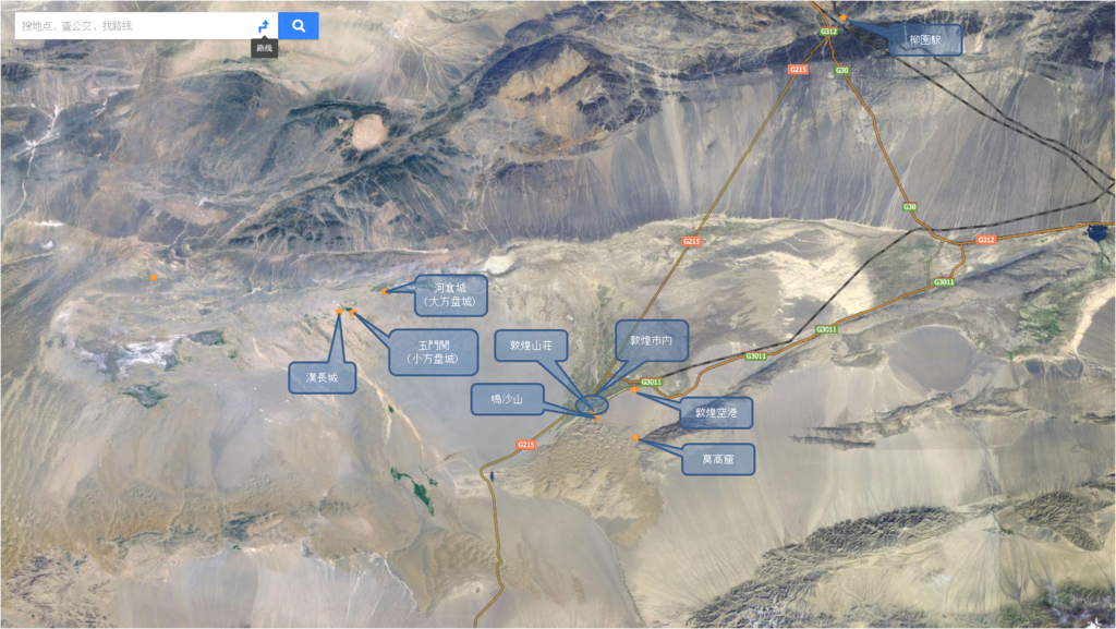 2016-10中国西北シルクロードの旅。敦煌MAP