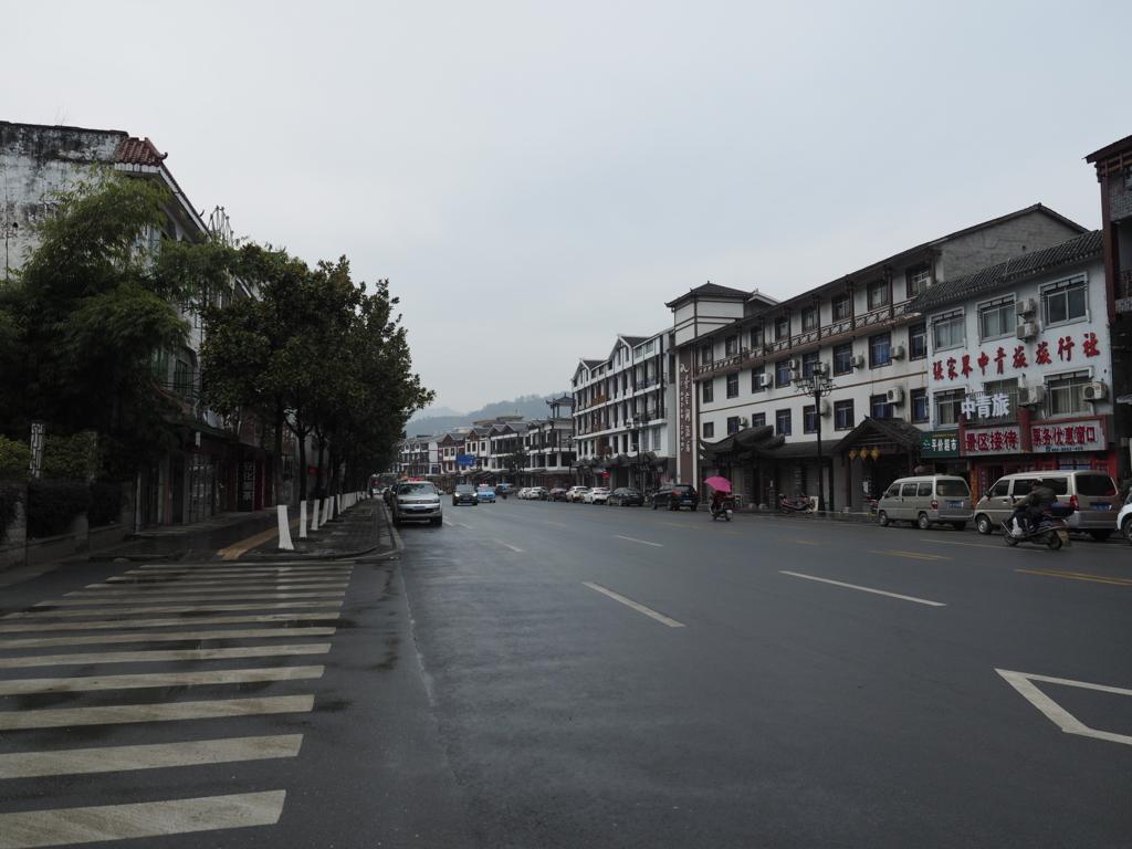 武陵源区の街