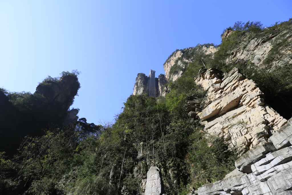 張家界国家森林公園,武陵源袁家界326mエレベータ