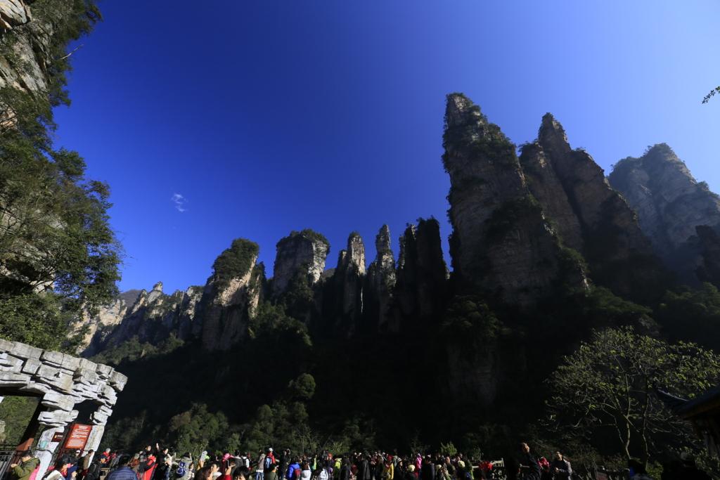 張家界国家森林公園,武陵源袁家界