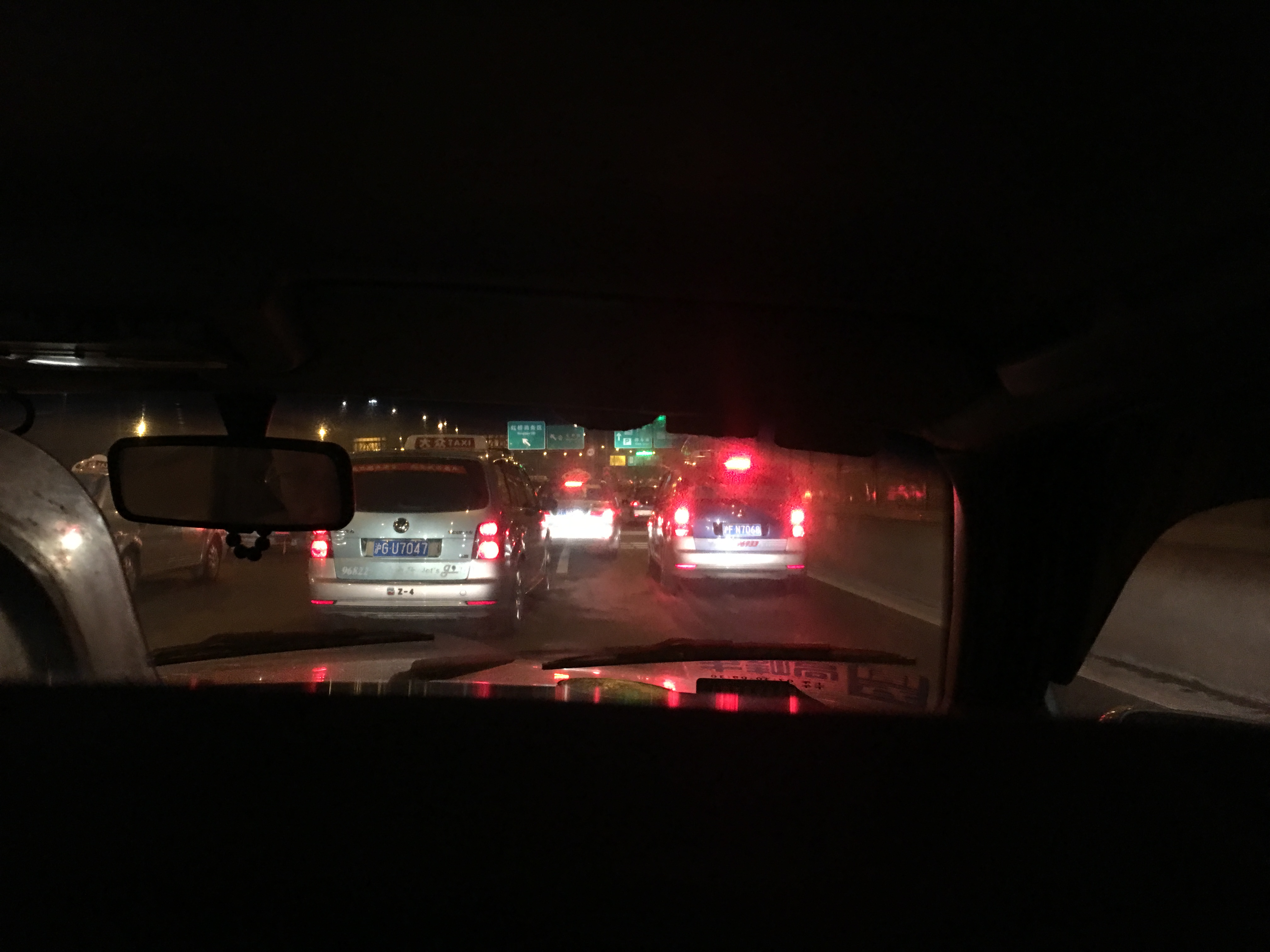 上海虹橋に向かう途中