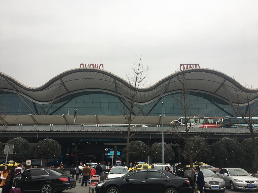重慶江北空港