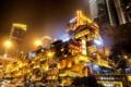 重慶の夜景