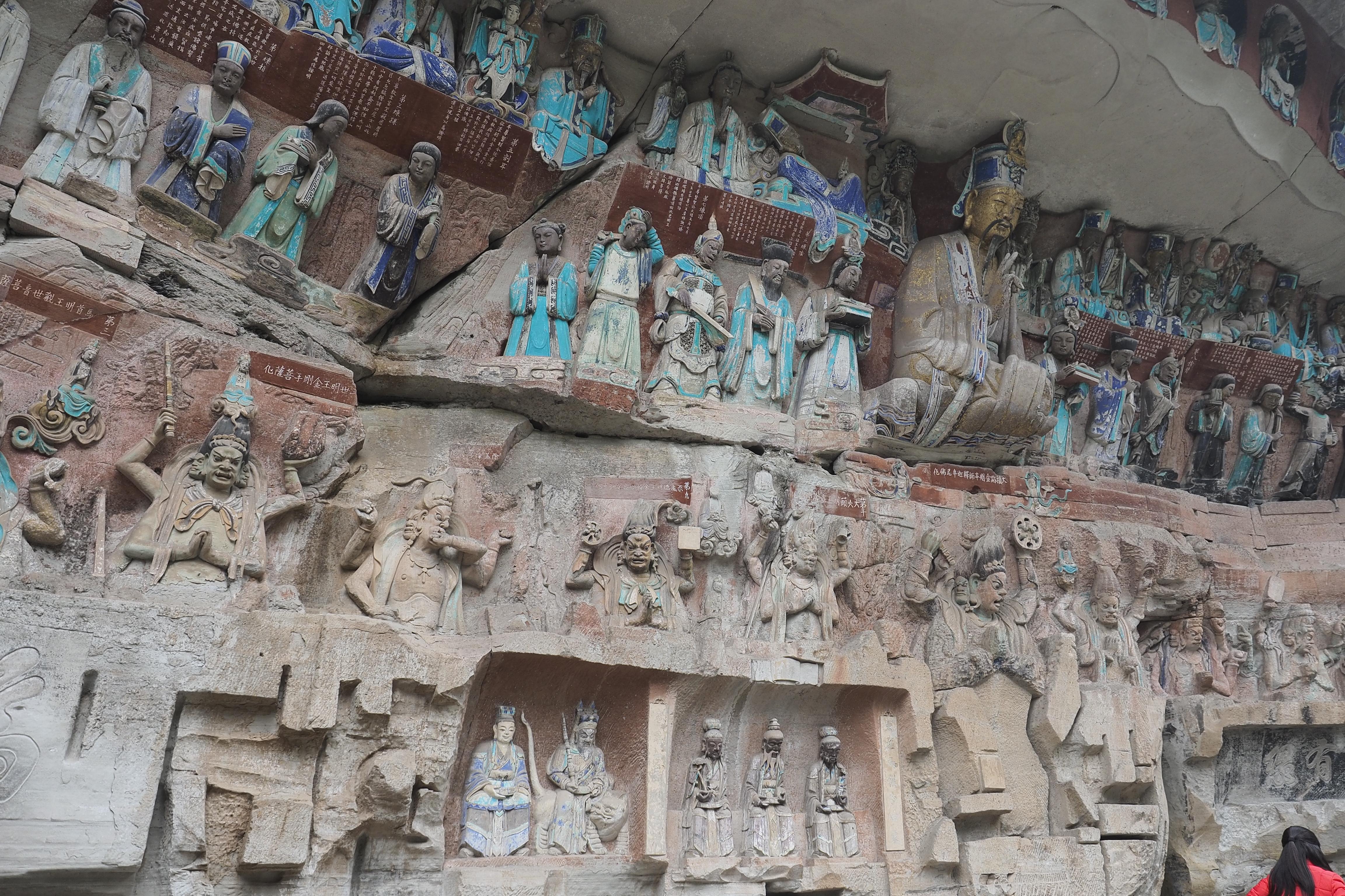 大足石刻(世界文化遺産)