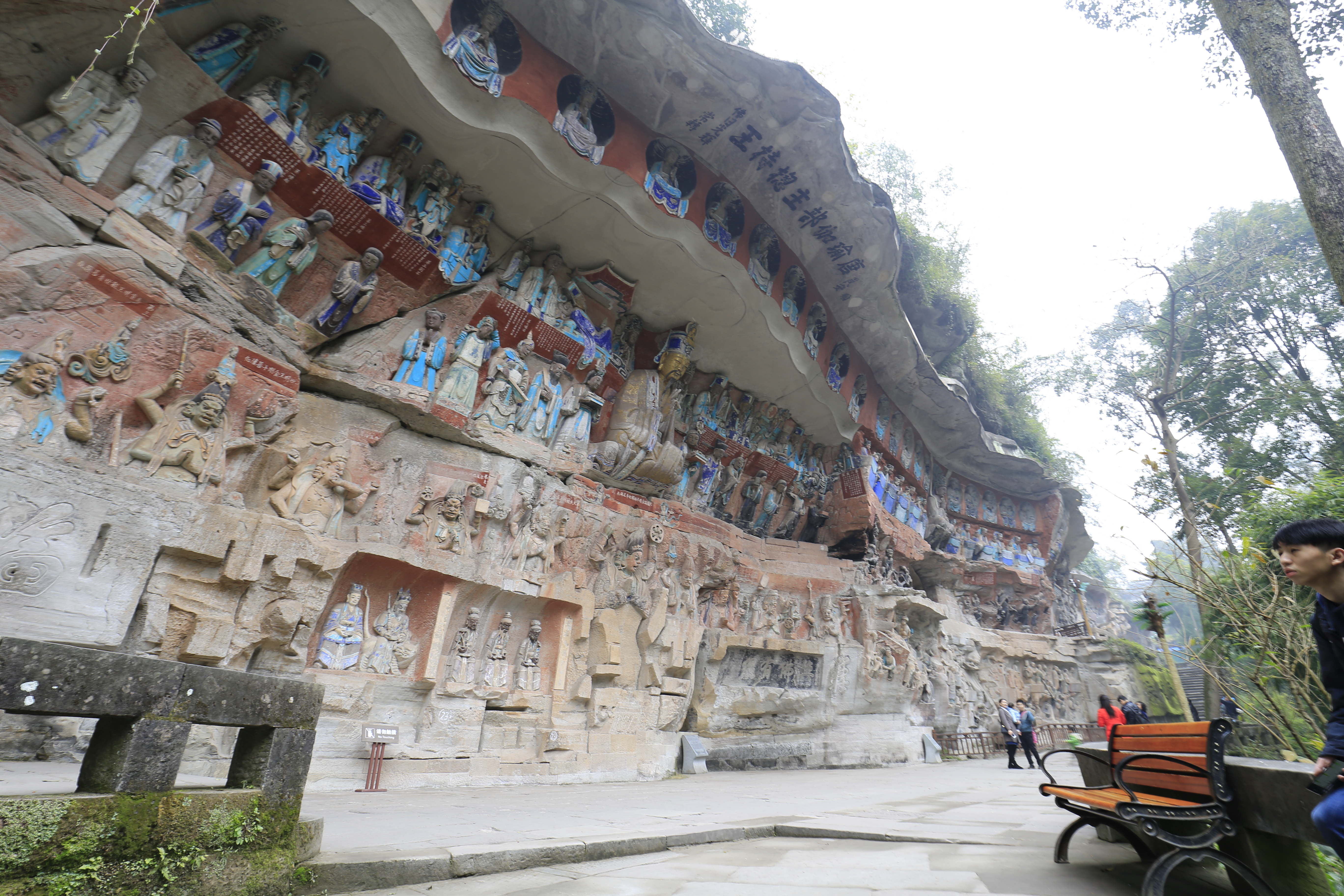 (Dazu Rock Carvings)