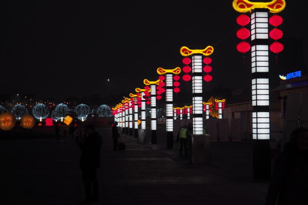 重慶北火車駅