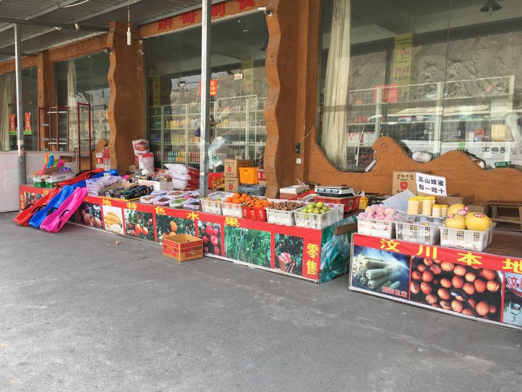 四川省阿坝藏族羌族自治州