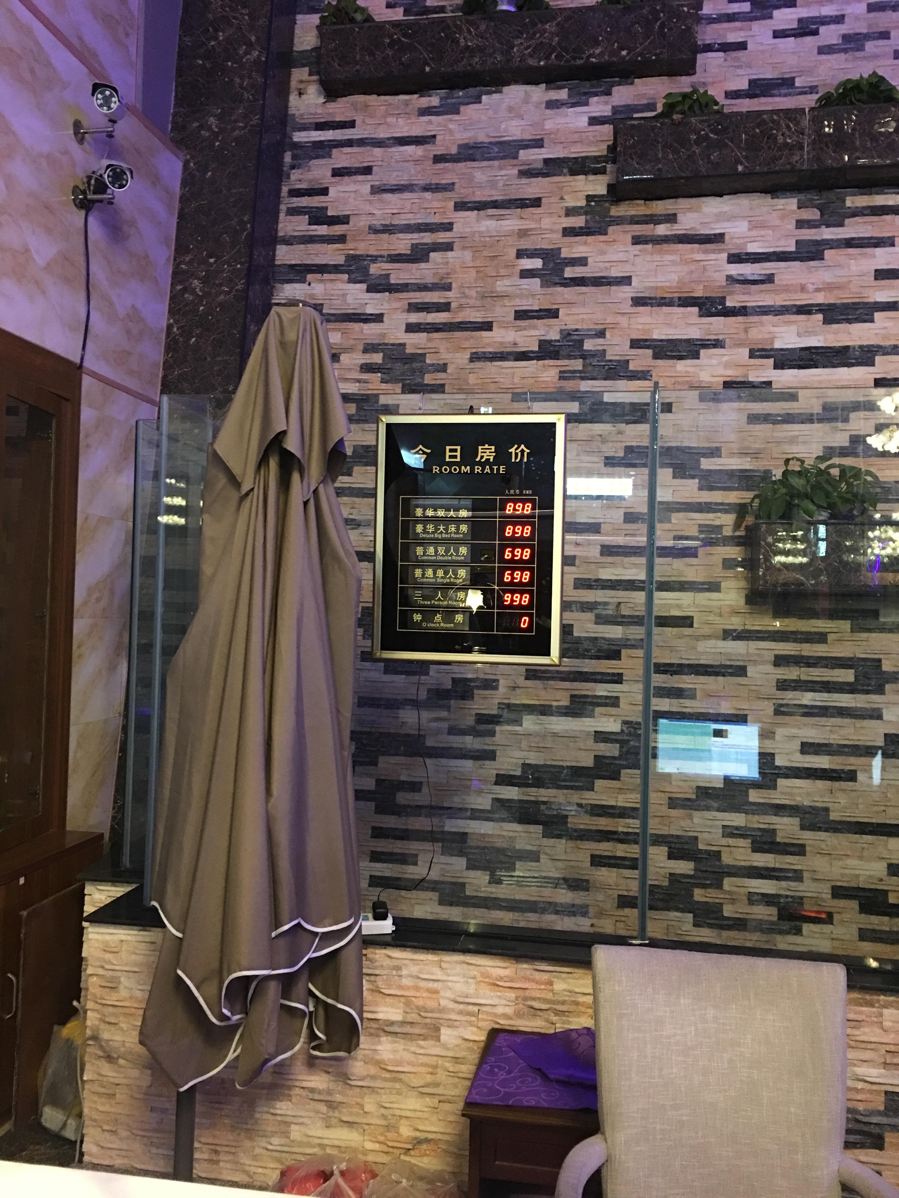 九寨記憶温泉酒店