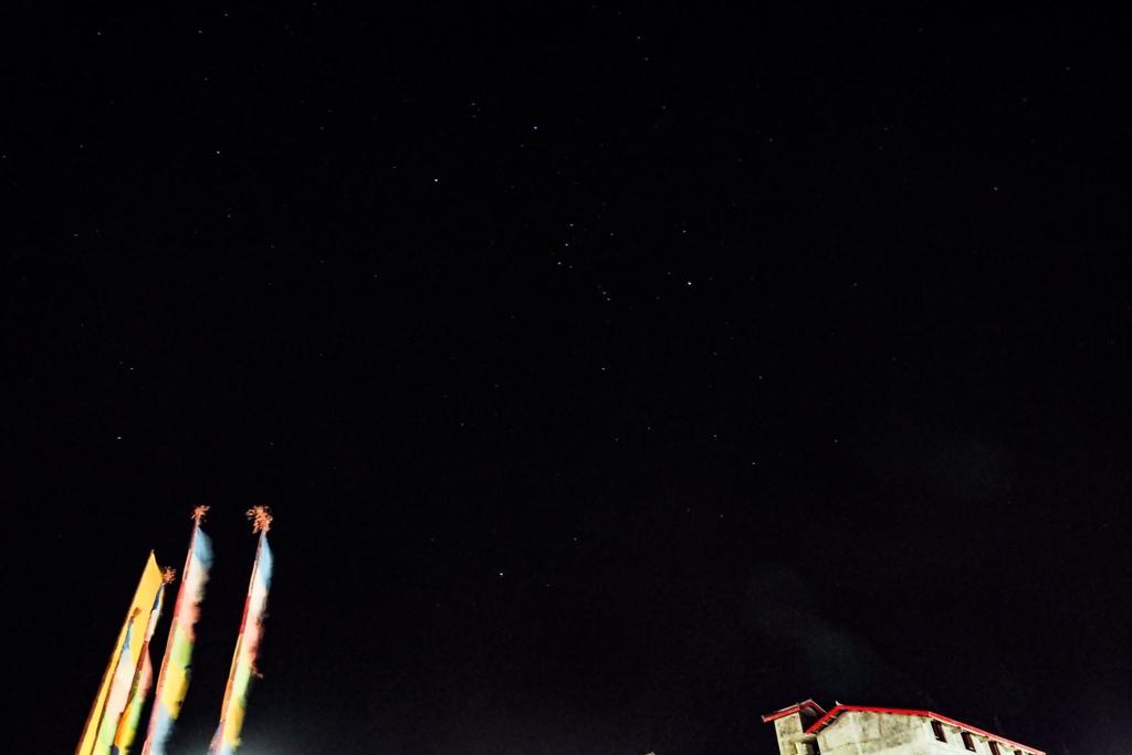 九寨溝の夜空