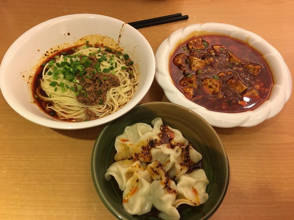 麻婆豆腐、素树面、种水饺