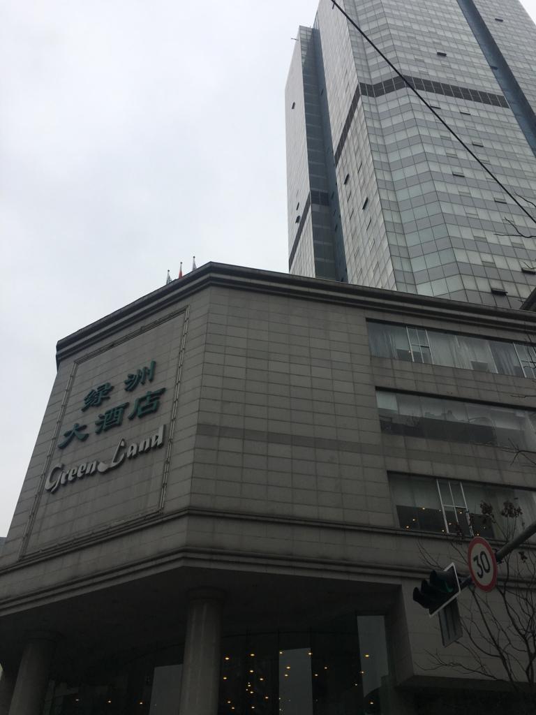 緑州大酒店(GreenLand Hotel)