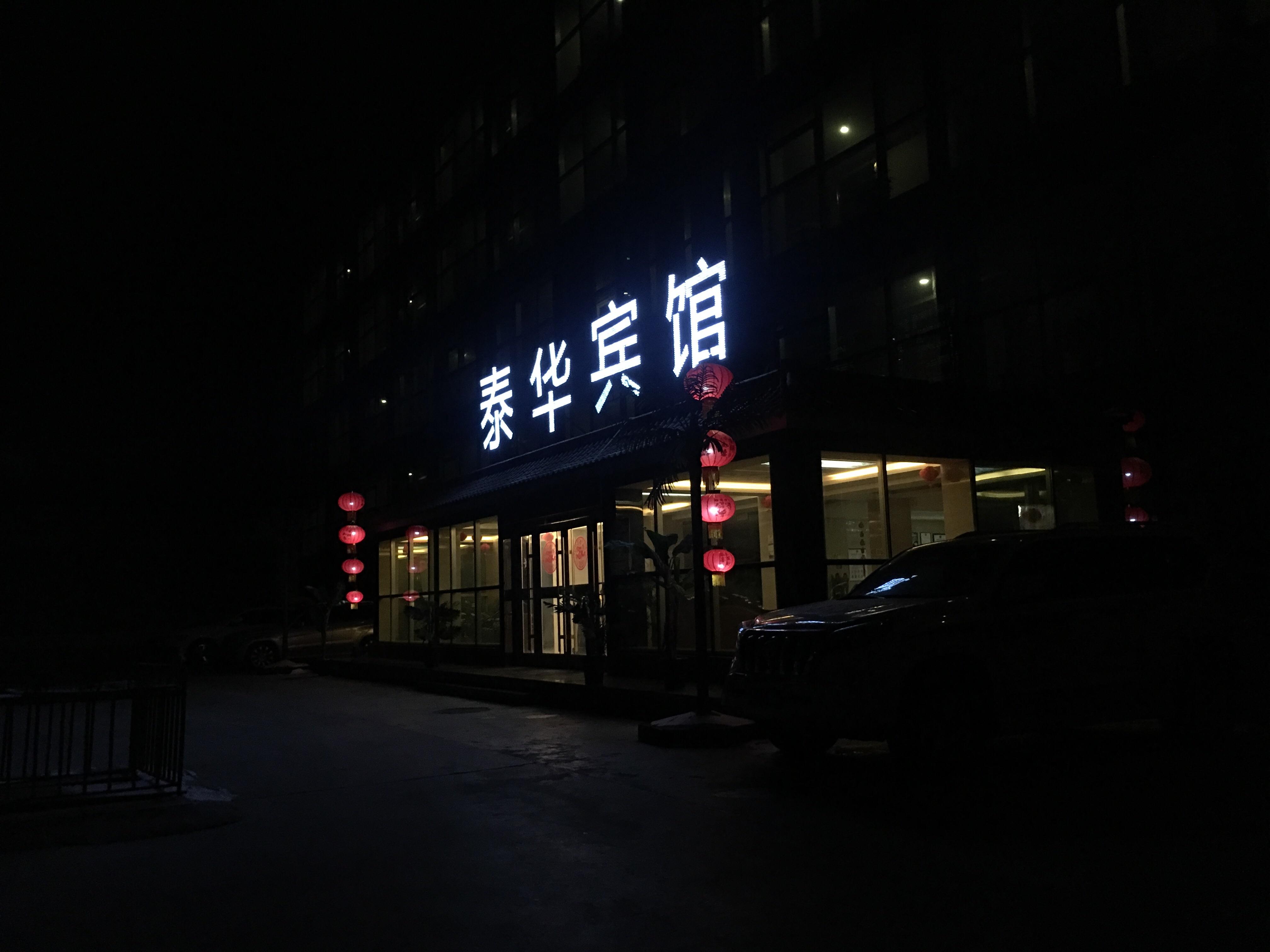 f:id:shan1tian2:20170210215812j:image
