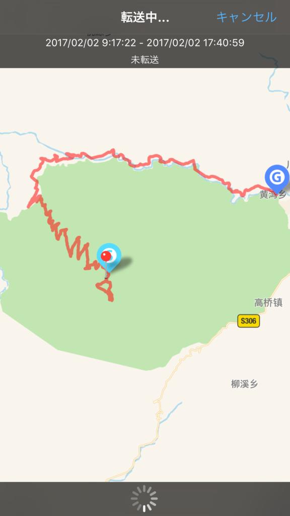 峨嵋山金頂までの地図