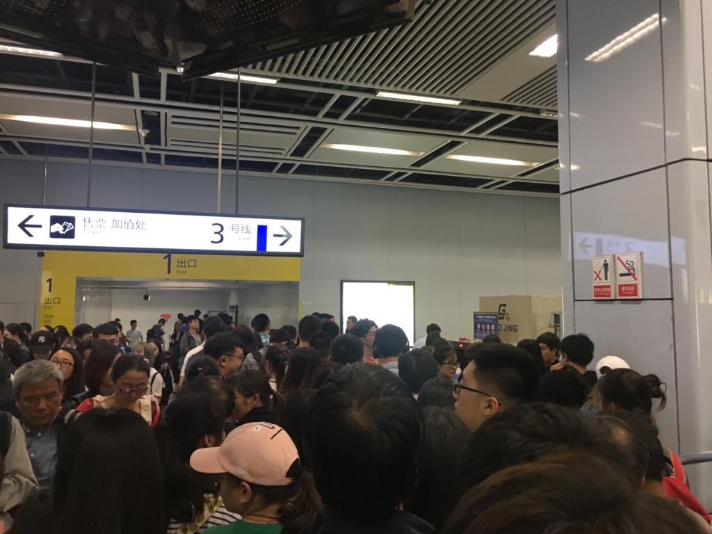 重慶3号線