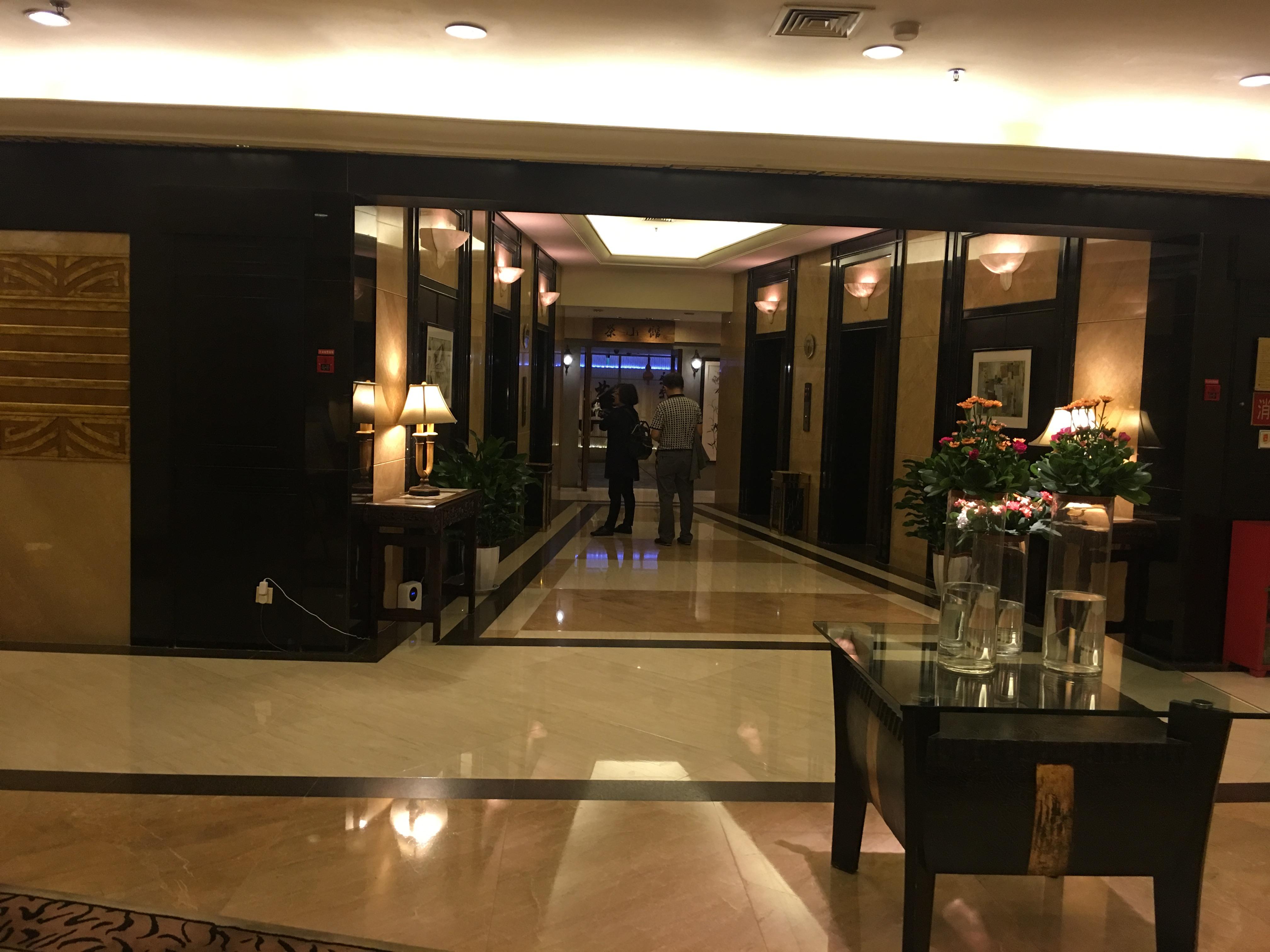 ワールド トレーダーズ ホテル重慶(重慶大世界酒店) World Traders Hotel