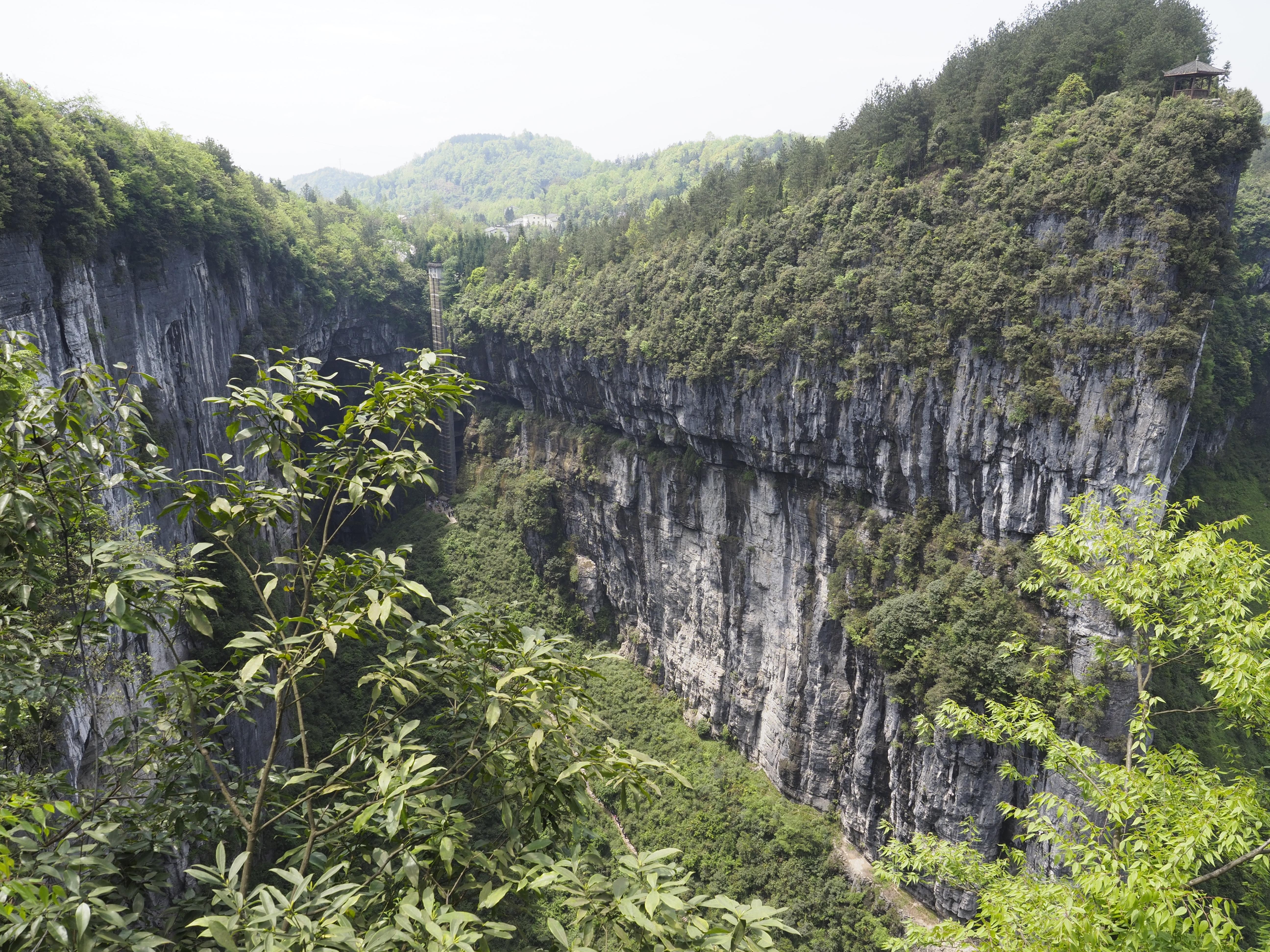 武隆(天坑三桥)