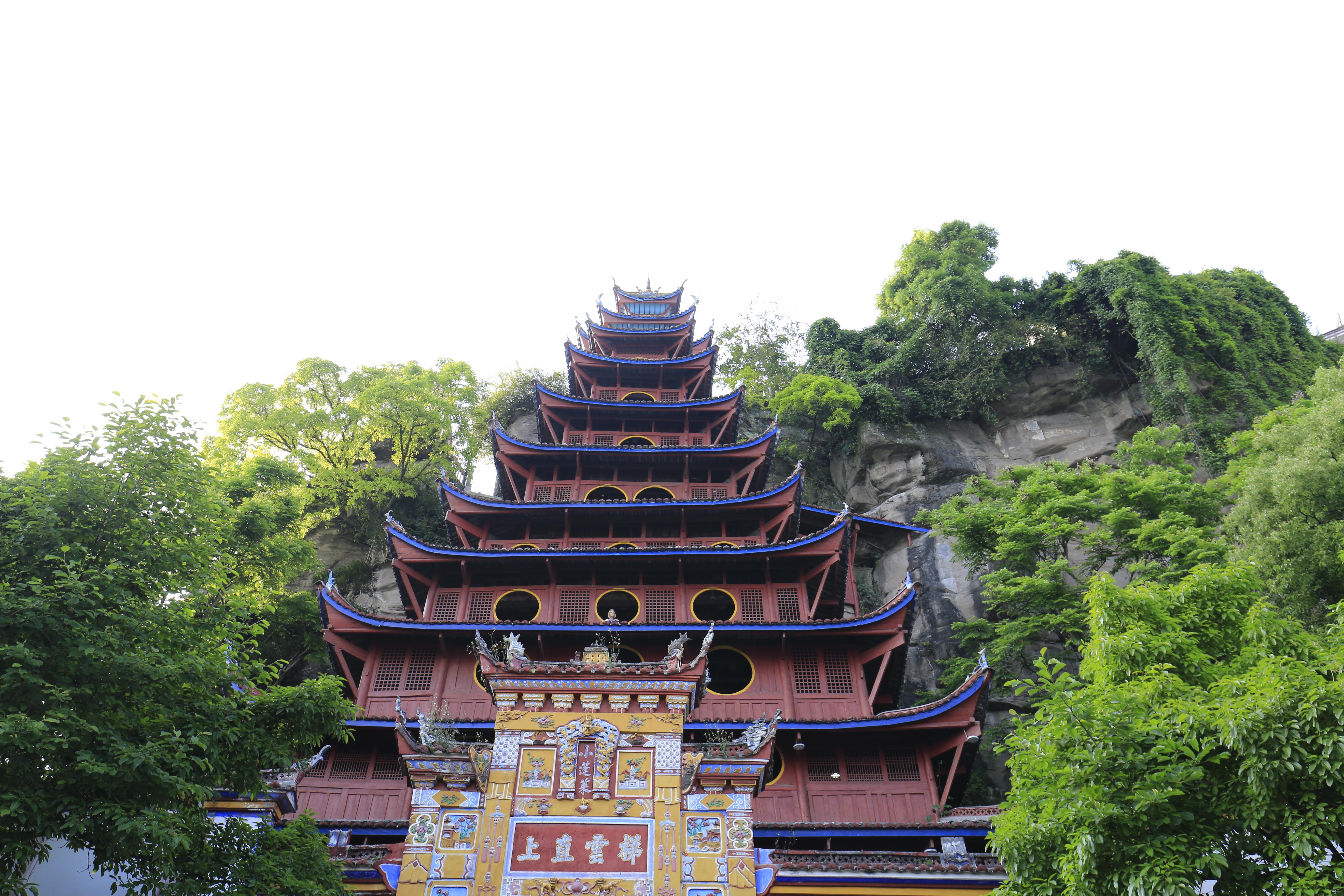 石宝寨の塔