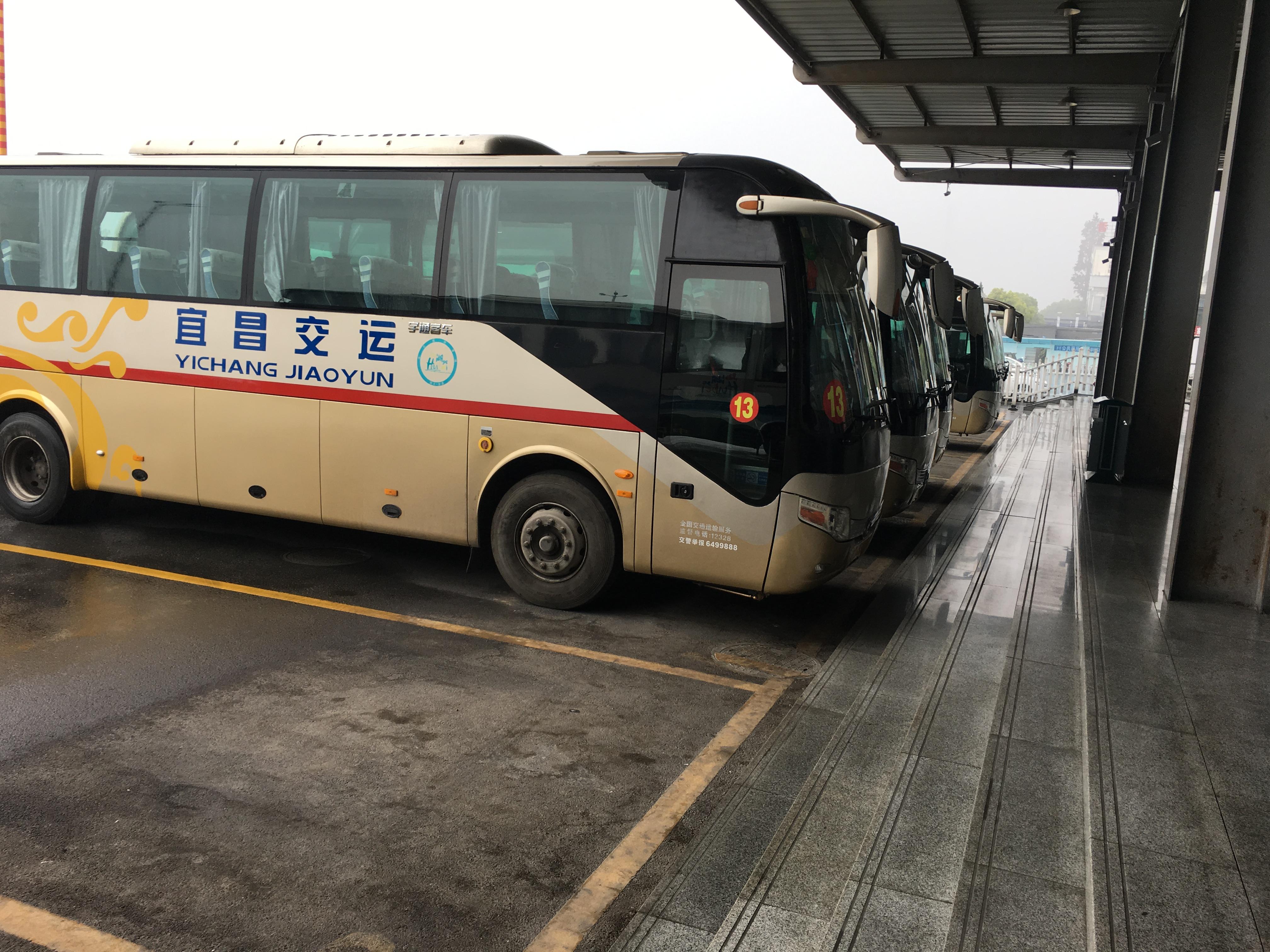 宜昌の客运站