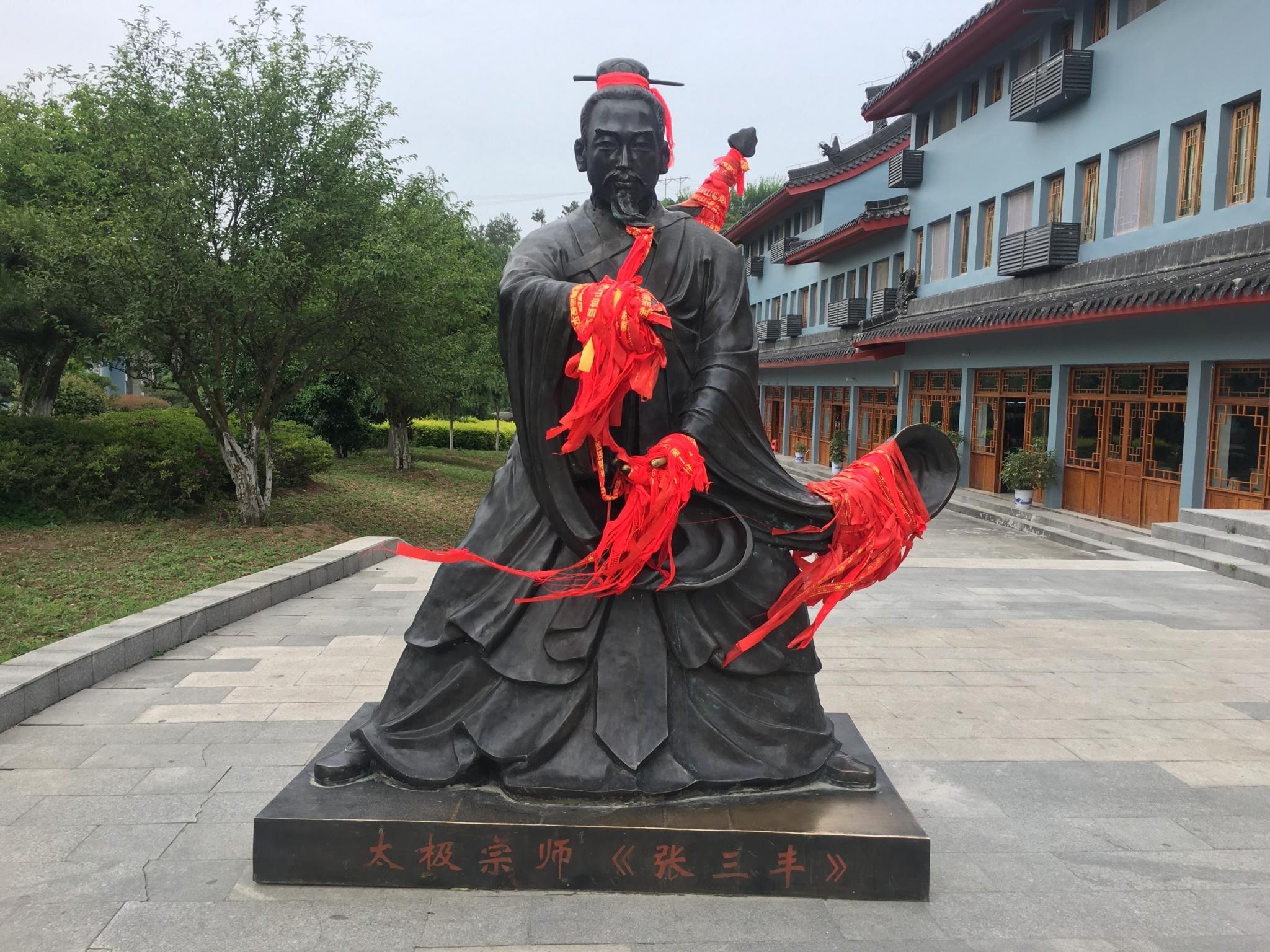 武当派の開祖、張三豊