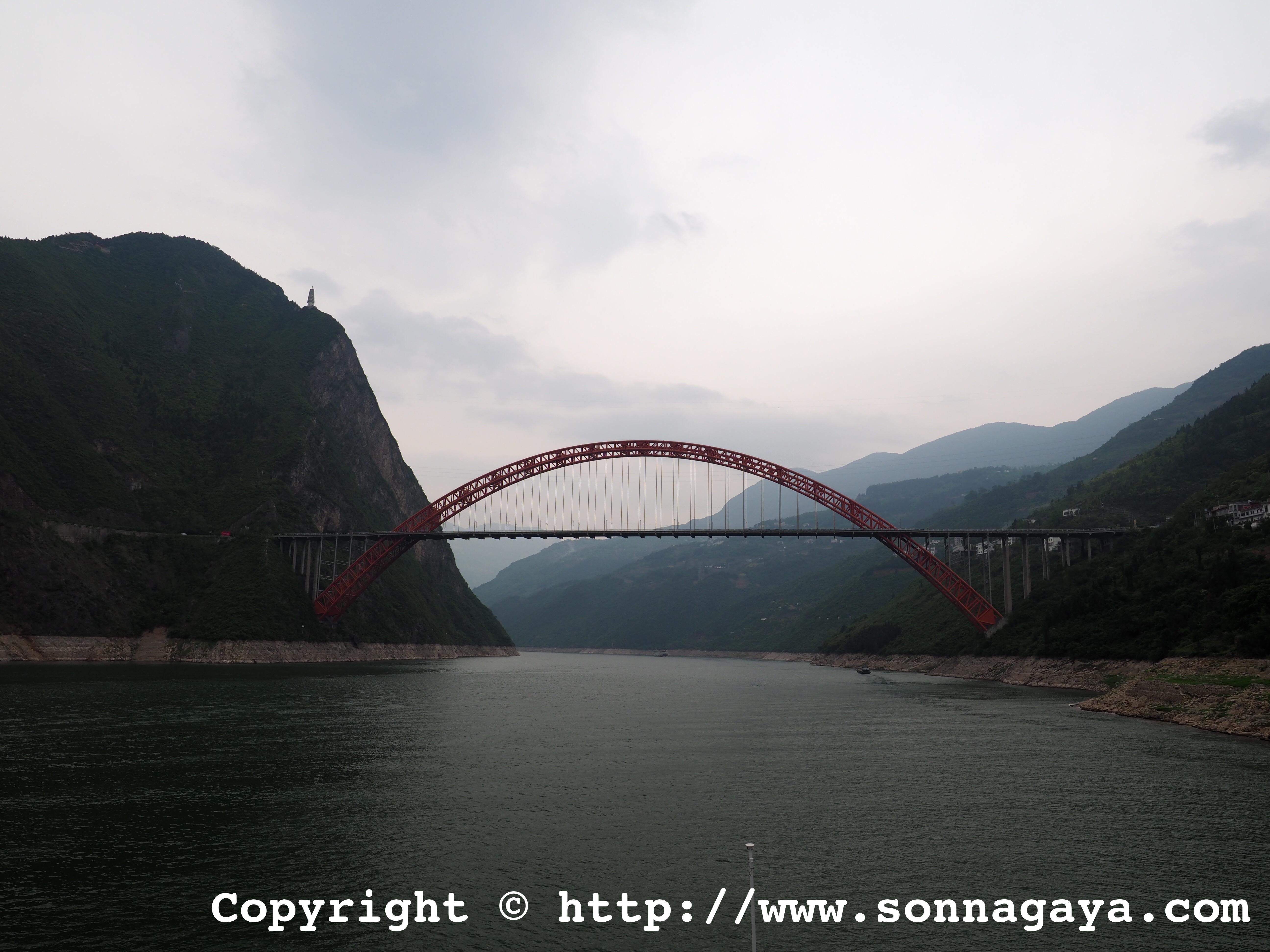 巫峡(wū xiá)