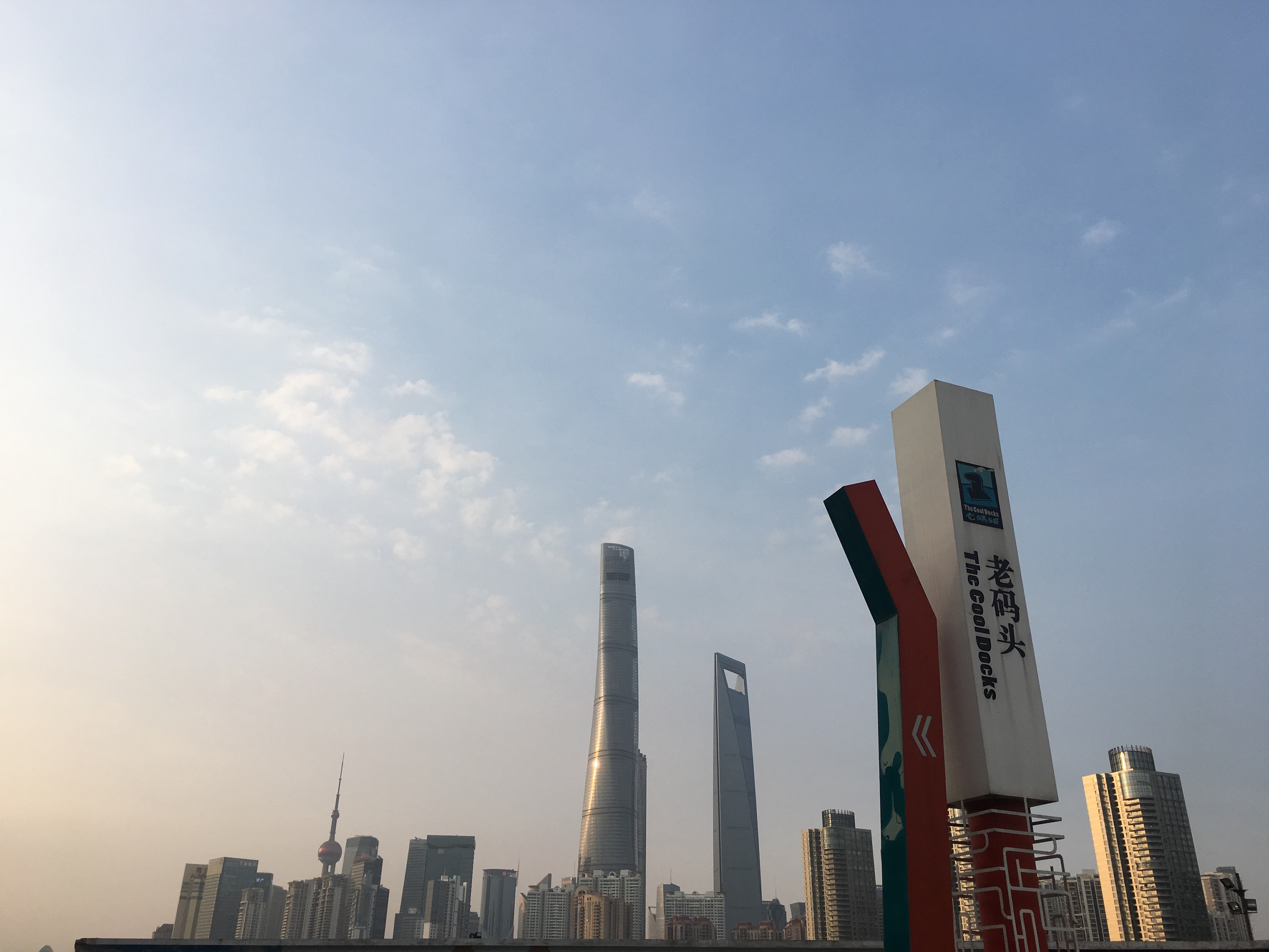 上海老埠頭老街