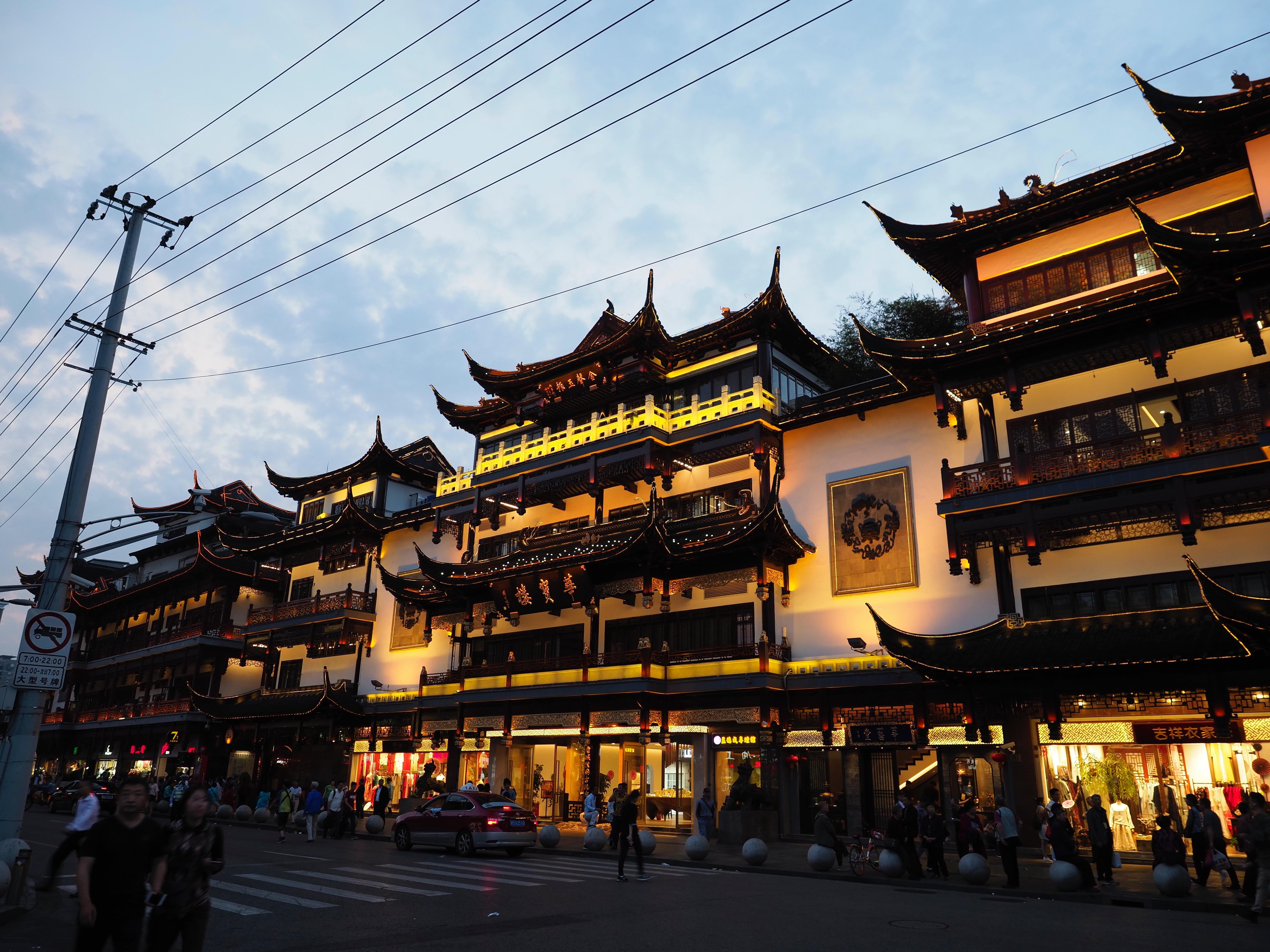城隍庙(豫園)