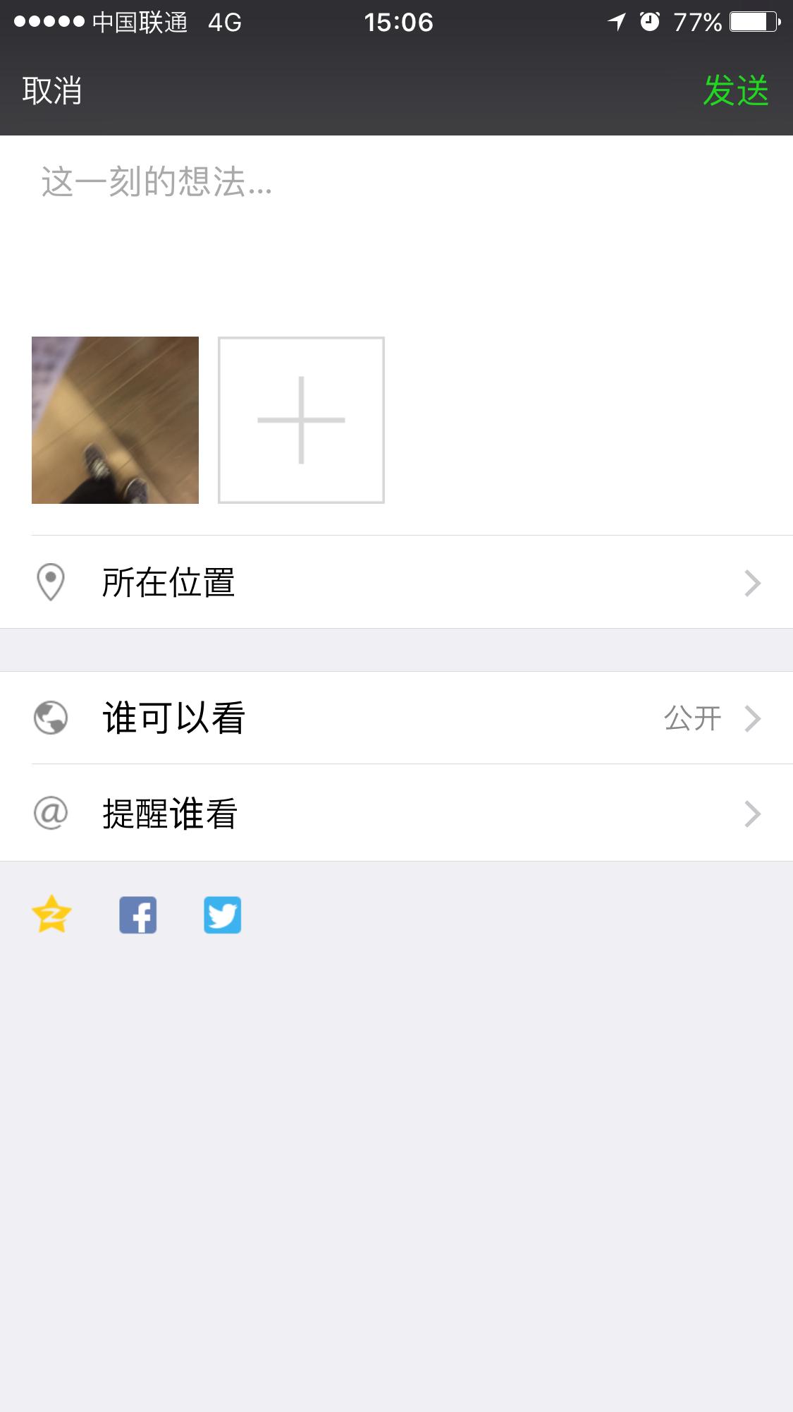 f:id:shan1tian2:20170519205545p:image