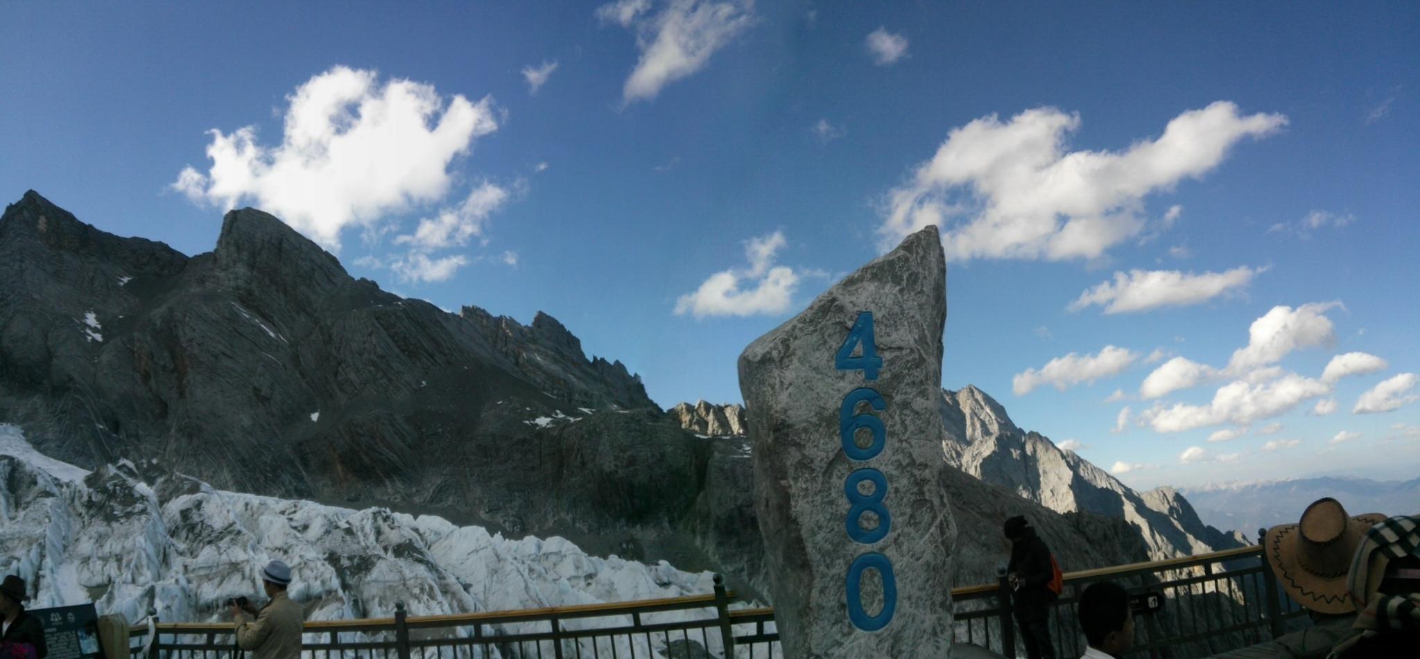 玉龍雪山(展望台)4680m