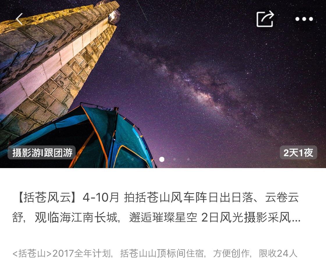 f:id:shan1tian2:20170723215803j:plain