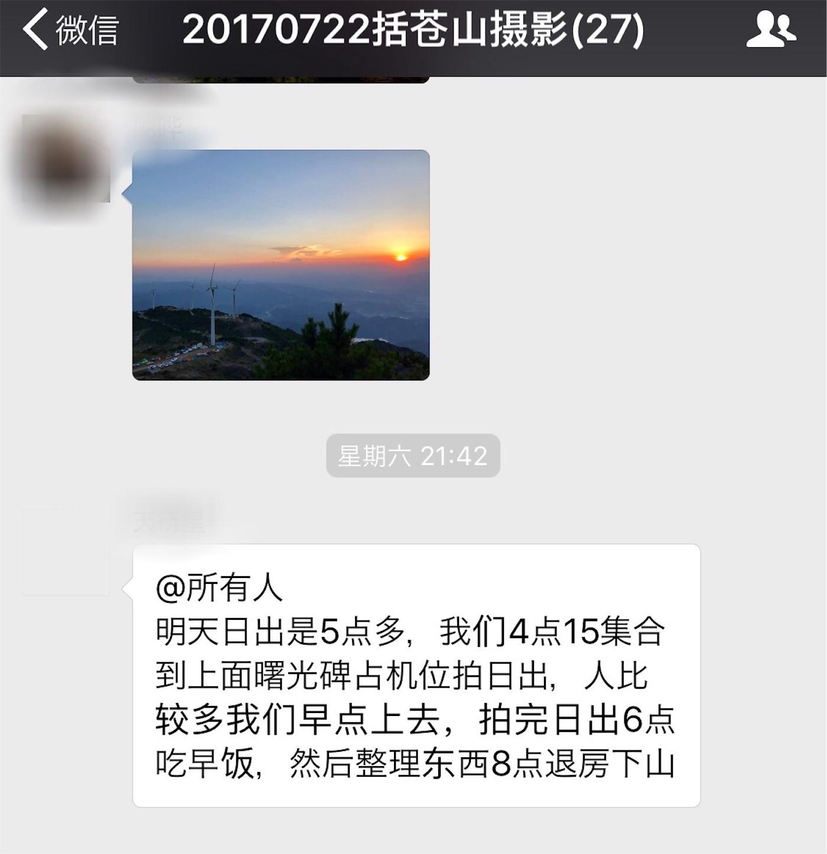 f:id:shan1tian2:20170727205643j:image