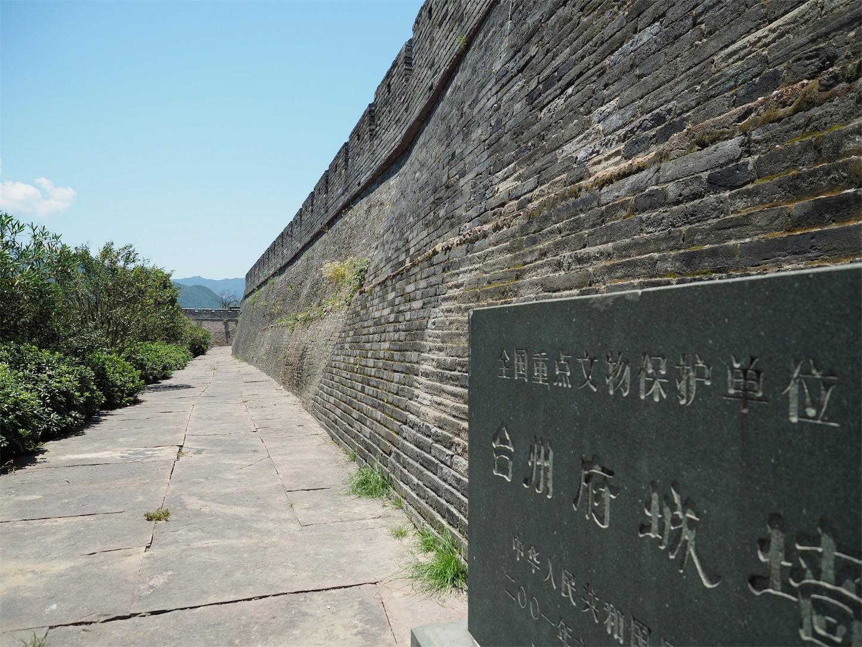 江南長城の壁