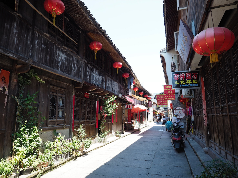 臨海古城(紫陽街)