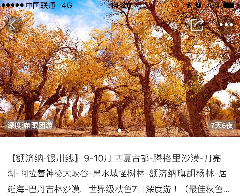 f:id:shan1tian2:20170831152218j:image