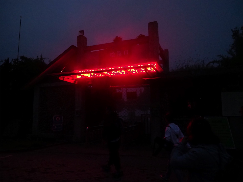 南尖岩风景区(入り口)
