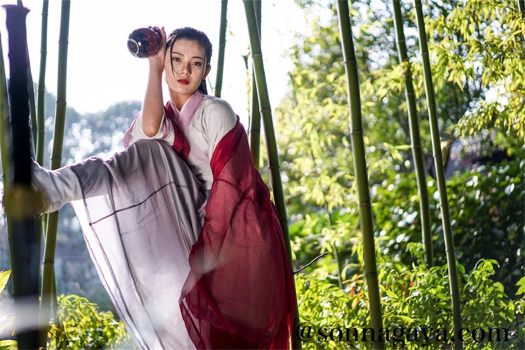 桂林公園竹藪足上げ