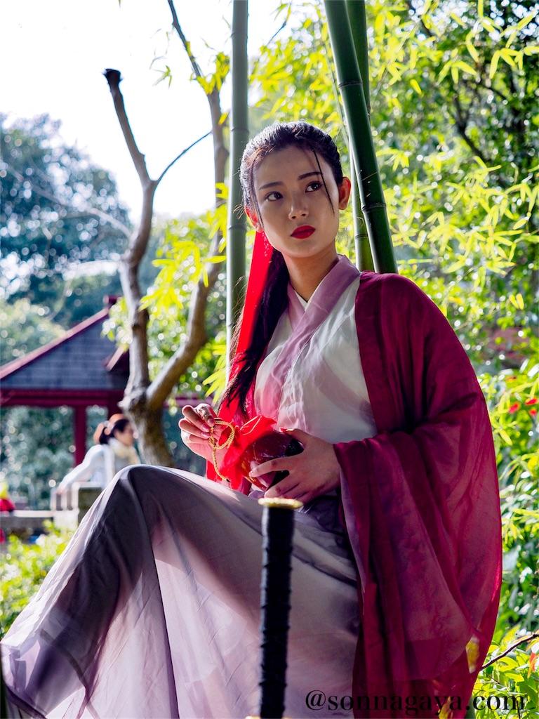 桂林公園竹藪足上げ酒剣