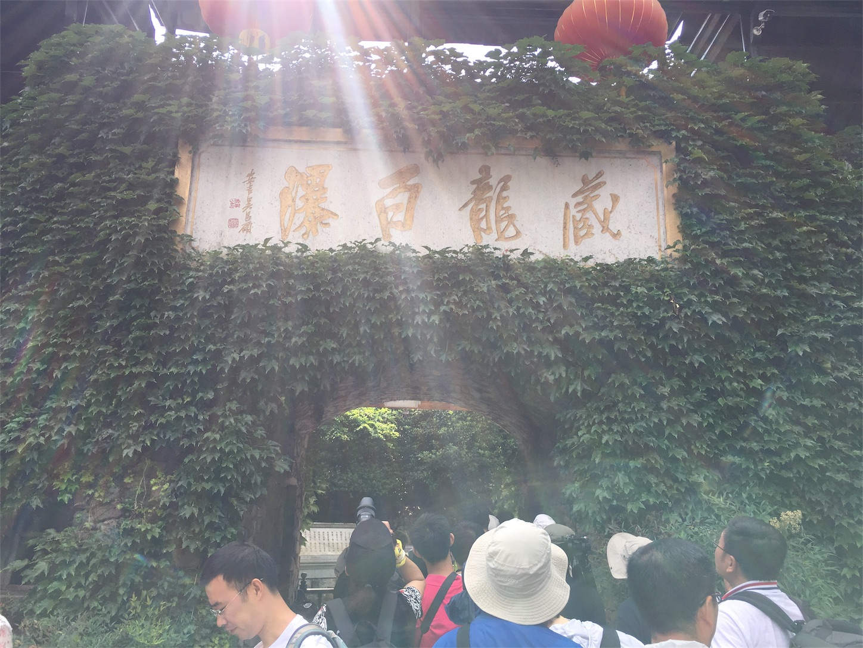 安吉藏龍百瀑布