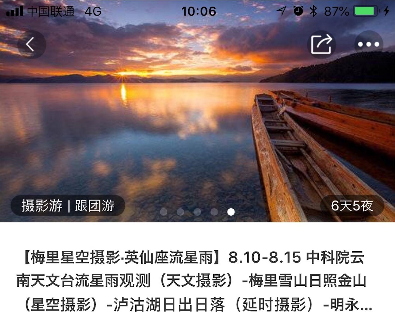 f:id:shan1tian2:20180709110831j:image