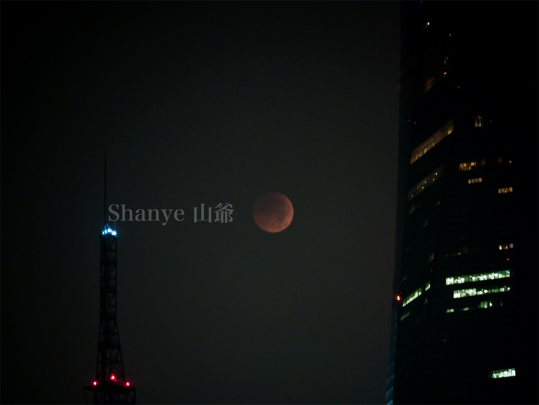 上海ブラッドムーン,赤い月