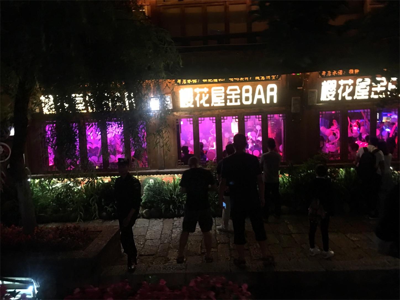 麗江古城狂った酒場ダンス
