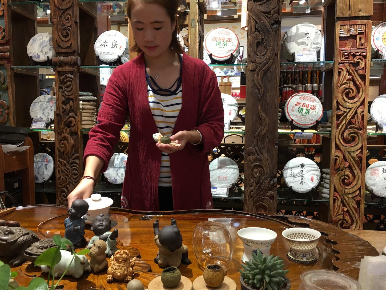 麗江古城,プーアール茶