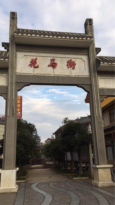 麗江古城,食事