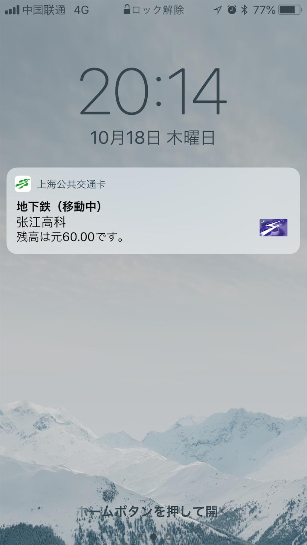 f:id:shan1tian2:20181019103258p:image