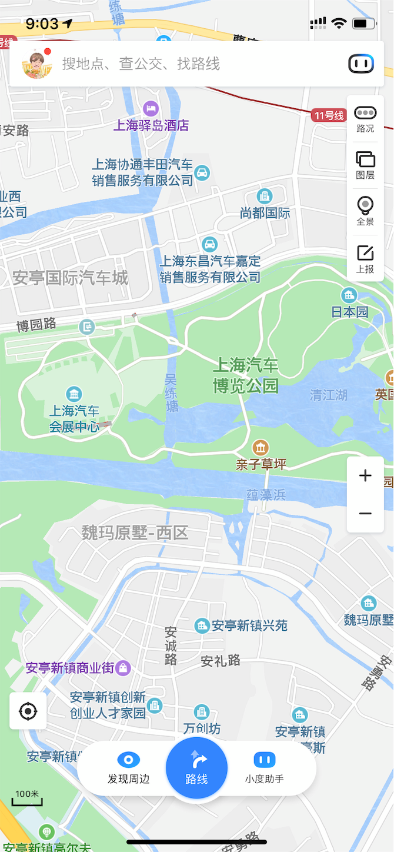 f:id:shan1tian2:20190211102409p:image