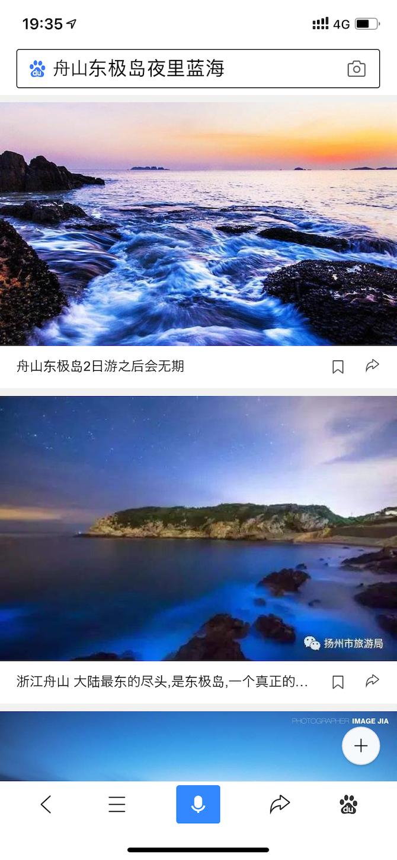 f:id:shan1tian2:20190530203544p:image