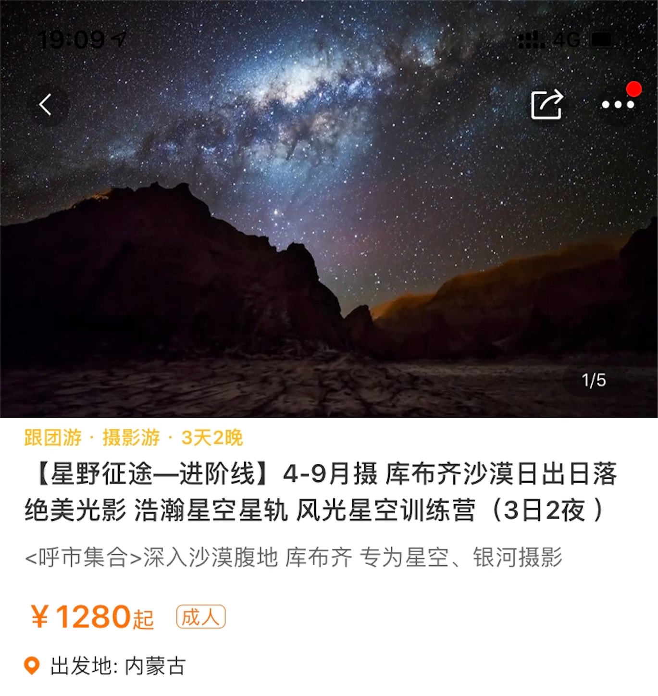 f:id:shan1tian2:20190708201014j:image