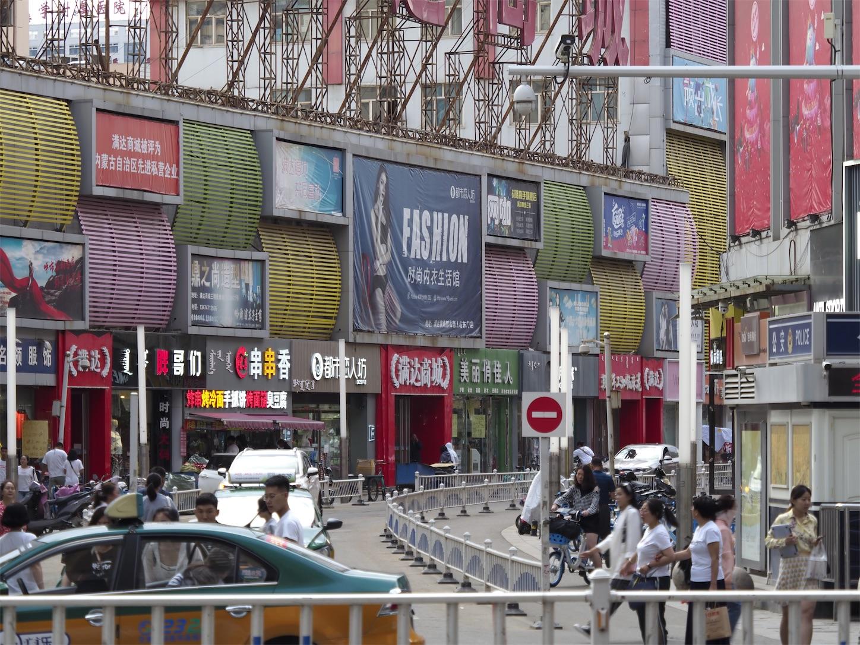 フフホトの繁華街