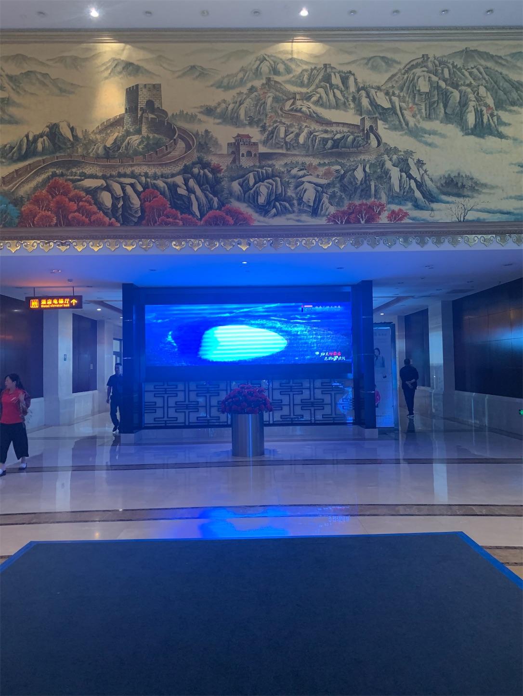内蒙古海亮广场大酒店Hailiang Plaza Hotelフロント