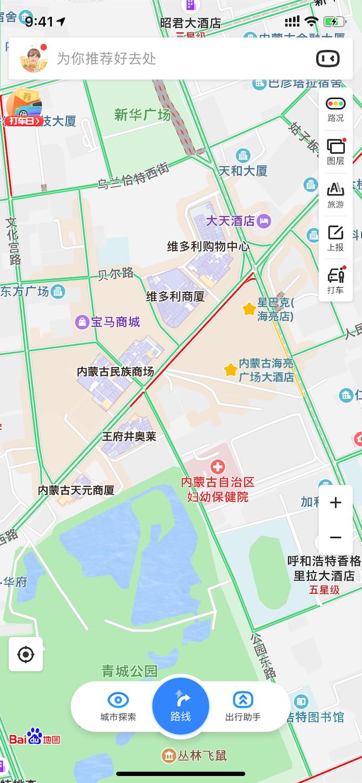 フフホト繁華街地図